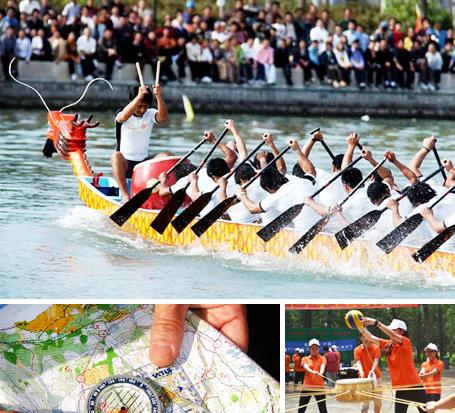 諸暨3天2夜團建旅游,湯巖山定向+龍舟競技,水與爭鋒