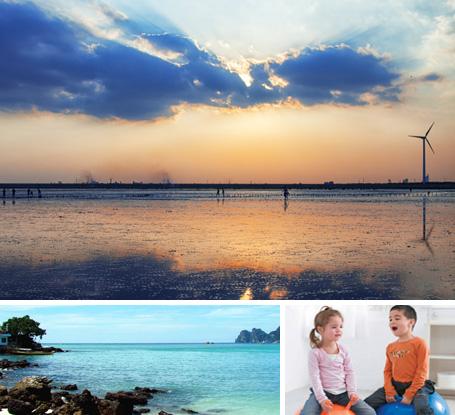 奉賢金海岸度假村1日親子活動,和孩子一起長大