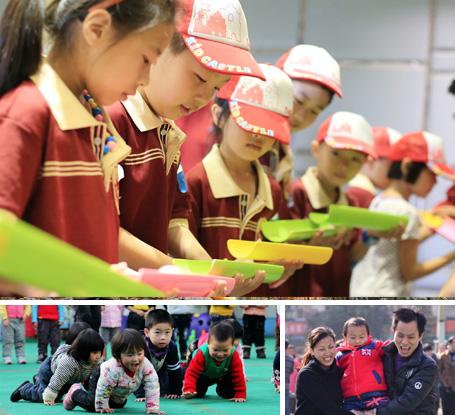 普陀體育中心1日親子活動,讓孩子和父母更親近