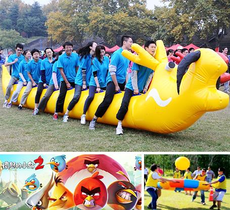 涼爽清秋,全民趣味運動會,讓氣氛嗨翻天!