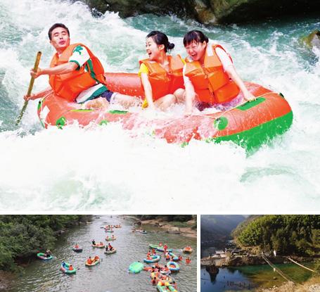 浙西大峡谷2天1夜游 仙山谷皮划艇漂流邀您来体验