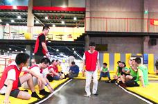 趣味运动——蹦蹦床运动中心