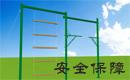上海胜拓企管顾问集团安全保障,安全保障,拓展培训,体验式培训,拓展培训师,拓展训练
