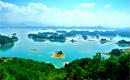 千岛湖二日游,千岛湖二日游价格,千岛湖旅游攻略,上海商务国旅,千岛湖