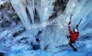 攀冰,拓展项目攀冰,拓展训练课程,拓展培训项目,拓展培训,拓展野外课程