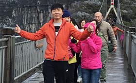 春节4日游 众基人圆梦张家界,上海众基,众基拓展,张家界,上海众基拓展,拓展培训公司