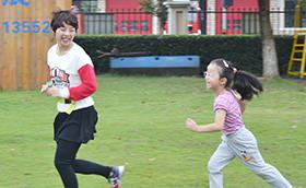 康城幼儿园大一班国庆家庭日活动,康城幼儿园,大众国际,水桶大战,疯狂躲避球,双人齐步走